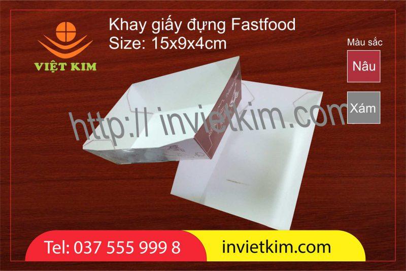 redsunic.com image10 e1630144334485